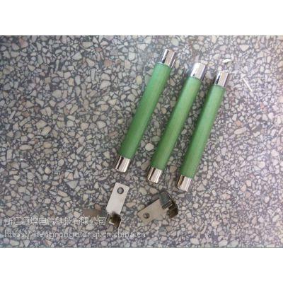 浙江恒熔XRNP-12/0.5A1A2A3.15A高压限流熔断器 10KV玻璃纤维令克管