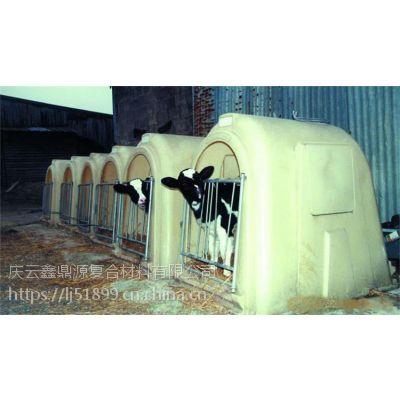 定做玻璃钢犊牛舍 犊牛岛 犊牛栏 养牛场设备 养牛用品