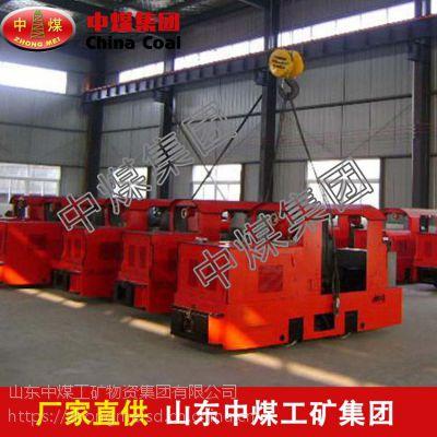 3吨防爆柴油机车价格,3吨防爆柴油机车技术标准