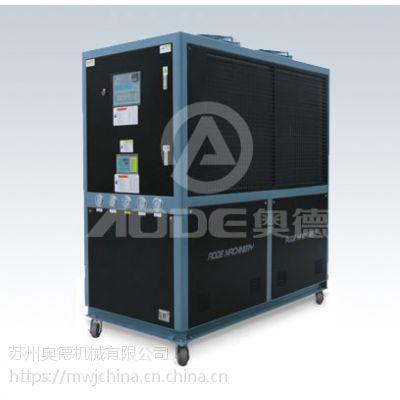 苏州常熟淮安宿迁奥天诚AC系列冷水机哪家好 昆山冷水机生产厂家