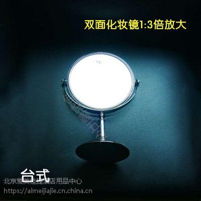 北京佳悦鑫大量低价批发不锈钢台式双面圆镜,jyx-s8e,8寸,双面镜,1:3倍放大,圆形底座