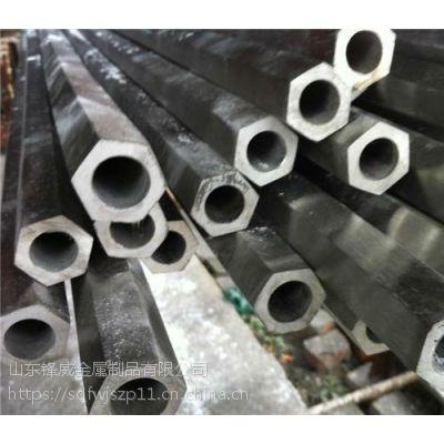 厂家加工订做Q235异型管 各种材质 各种规格异型管