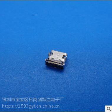 USB 3.1 Type-C 24P母座 板上双贴 带定位柱 无后盖 6个孔铆合