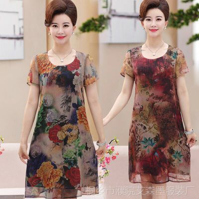 中老年女装夏装雪纺过膝连衣裙中年妈妈装中国风大码短袖印花裙子
