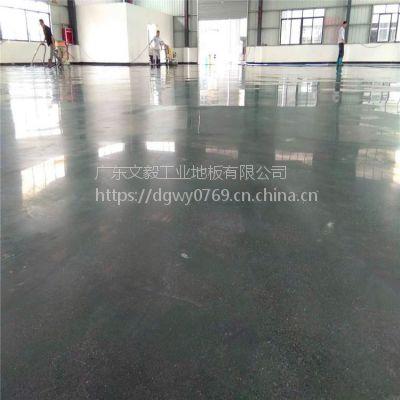 惠州市惠东金刚砂施工-厂房地面硬化-金刚砂硬化处理