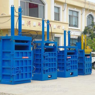 邵阳市废纸液压打包机经销商在哪
