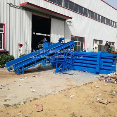 唐山铁麒麟卧式120吨全自动金属压块机价格