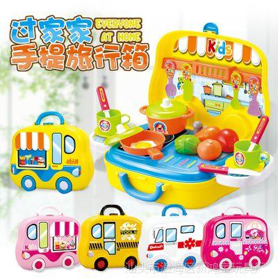 儿童仿真厨房过家家玩具手提旅行箱煮饭做饭厨具男孩女孩餐具套装