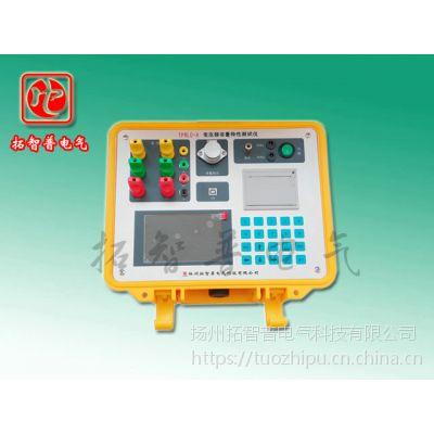 变压器容量特性测试仪 TPRLC-A型 拓智普