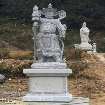 石雕花岗岩四大天王神仙像 寺庙佛像 神像 石头艺术品摆件