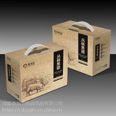 成都高堡卓越包装供应成都大米包装盒定制 五谷杂粮礼盒 瓦楞纸生产可印LOGO