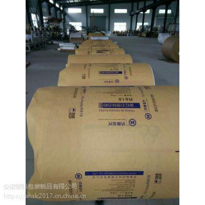 安徽顺科专业生产定制淋膜纸,硅油纸,防粘纸,防潮防尘.