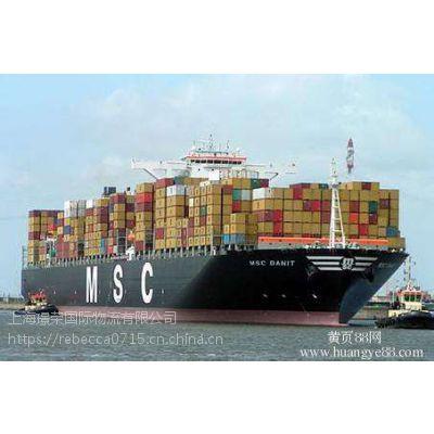 上海港到东南亚海运费