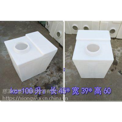供应 30L40L50L80L120L200L方形加药桶 耐酸减桶 计量桶