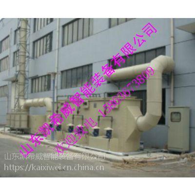 医药废气处理设备