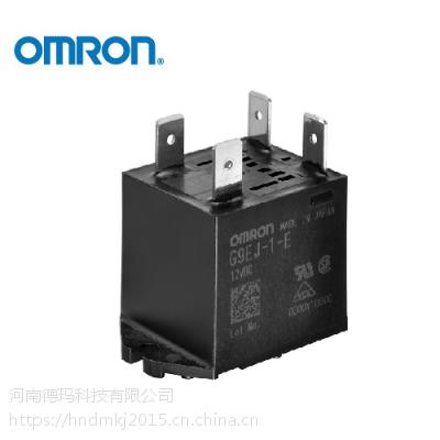 欧姆龙DC功率继电器G9EJ-1-E 现货 特价 原装品质