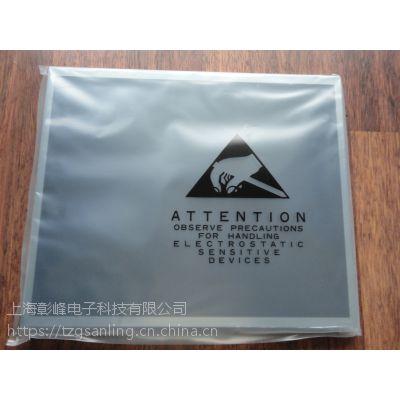 12.1寸京瓷宽温高亮工业液晶屏TCG121XGLPBPNN-AN40