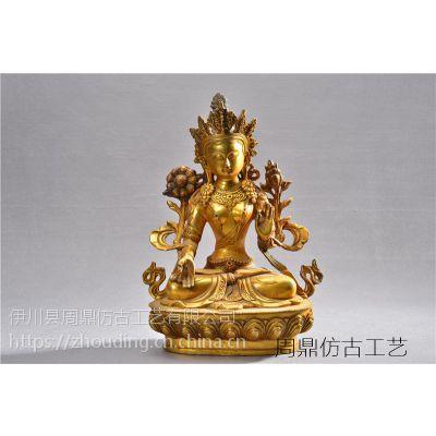 度母佛像度母佛像藏传密宗观音度母主尊佛像摆件