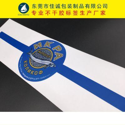 东莞轮转机印刷 pvc标签 贴纸 pet标签 贴纸