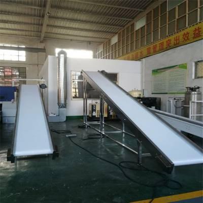 大倾角裙边爬坡输送机PVC波浪挡板运输传送带自动化输送设备德隆非标定制颗粒提升机爬坡机