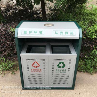 浙江永康240L垃圾桶厂家台州120L环保塑料垃圾桶厂、100L5OL垃圾桶厂家