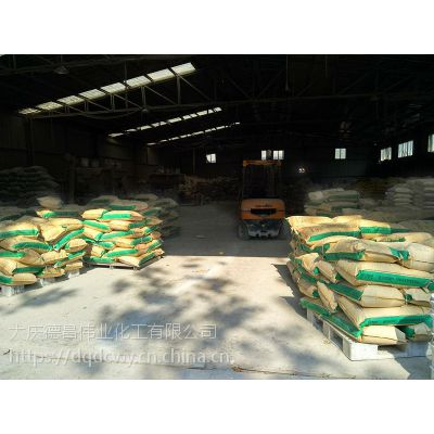 砂浆混凝土防裂添加剂 防水抗裂微膨胀—厂家直销