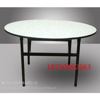 河北厂家供应酒店宴会用可折叠宴会桌