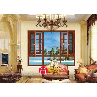 隔音窗纱一体窗还给万千家庭安静舒适的家