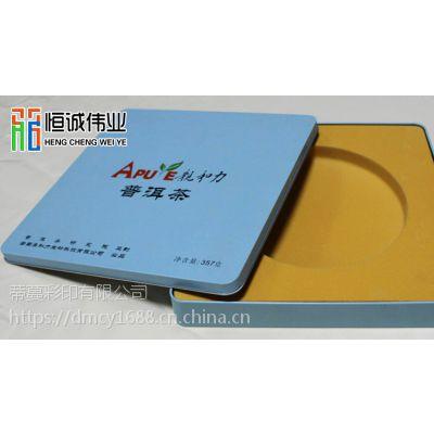 个性定制礼盒包装彩绘机 图案定制理光万能uv平板打印机源厂直销