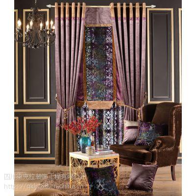成都窗帘布艺|窗帘装饰|7克拉软装品味尊贵