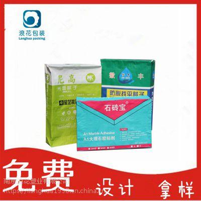 江苏浪花厂家定制高品质美观、腻子粉全纸阀口袋