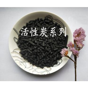 太原水处理活性炭厂家800碘值颗粒炭今日价格