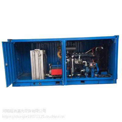 河南超洁厂家直销安徽焦化厂高压清洗机 管道疏通清洗机高压水设备