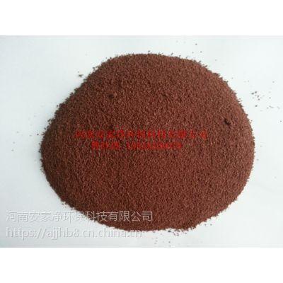 鄂州污水沉淀剂 阴离子聚丙烯酰胺 造纸有机污水需要非离子和阳离子pam价格 聚合氯化铝厂家