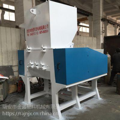 供应各种塑料橡胶粉碎机、水口料粉碎机、料头粉碎机