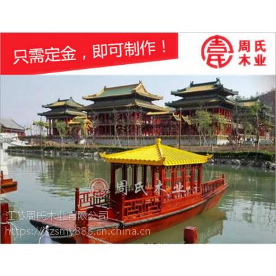 木船生产厂家特制清代风格休闲电动木船 公园景区旅游船出售