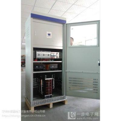 供应鸡西20KW/T三相电力逆变器|HGN-20KW三相太阳能逆变器