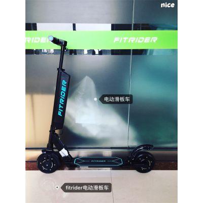 Fitrider T1S电动滑板车两轮折叠代步自行车锂电8寸迷你电动车电池可快速拆卸LED码表