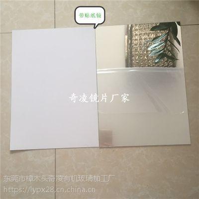 1.0MM贴纸镜、亚克力扩散板,压克力镜片