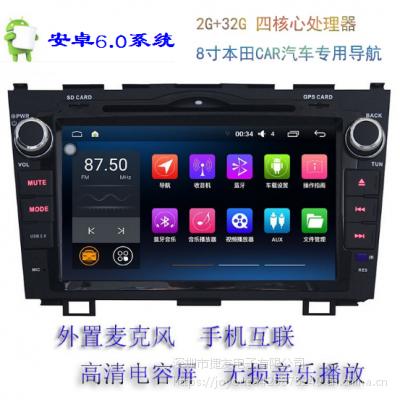 本田CRV汽车车载DVD导航用途
