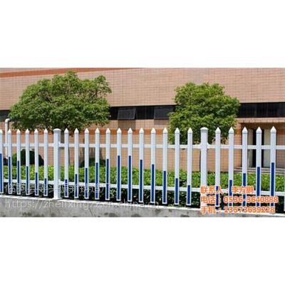 振新pvc围栏厂家(图)、pvc围栏生产厂家、pvc围栏