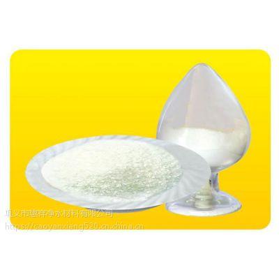 聚丙烯酰胺厂家销售低价处理