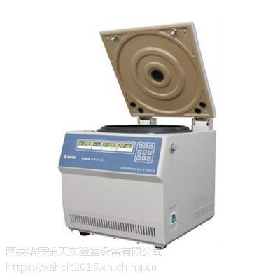 上海知信 H3021D数显台式高速离心机