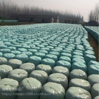 PE薄膜 牧草膜批发厂家直销保鲜打捆机饲料专用膜