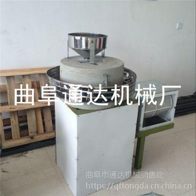 多功能电动石磨机 订做热销 小作坊五谷杂粮石磨机 通达牌 小麦粮食全麦粉机