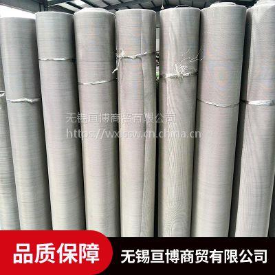 304L不锈钢过滤网 30目平纹编织不锈钢筛网