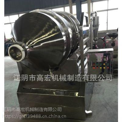 1000L二维运动混合机 不锈钢药用二维混合机干粉药粉高效混合机