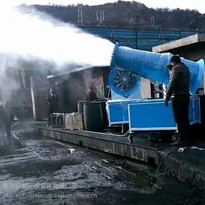 临湘洗煤场使用全自动雾炮机厂家报价