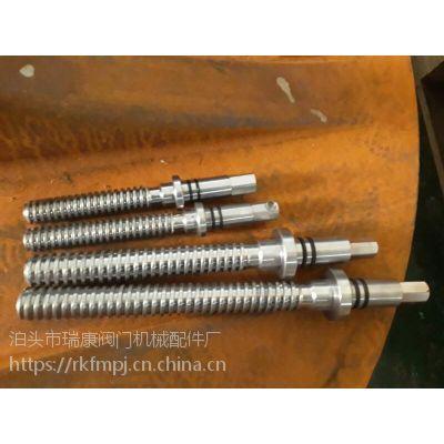 厂家定制 生产 T形螺杆 方型螺杆 尖头丝杆 螺杆加工 螺杆丝杆