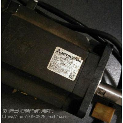 昆山快速三菱伺服电机维修HC-MF52-S3 议价